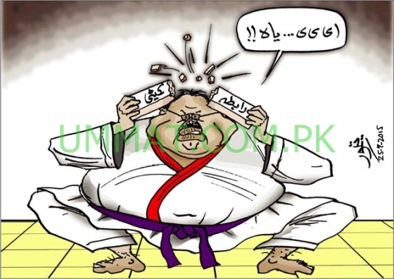 CARTOON_Altaf Kutta disbands Rabta Committee_Umt_26-07-15