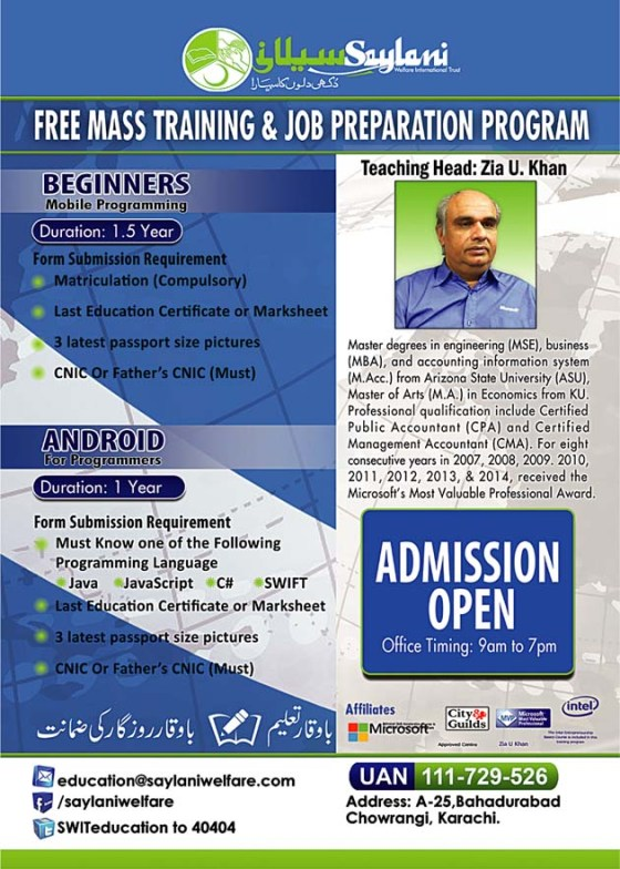ADVERT_Job Training of Saylani Welfare_Umt_12-08-15
