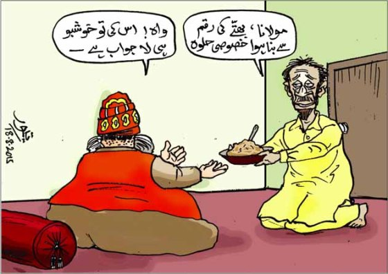 CARTOON_Fazlur Rahmen eats MQM Halwa_Umt_19-08-15
