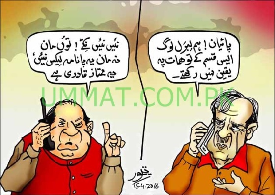 CARTOON_Nawaz Sharif in trouble due to Mumtaz Qadri_UMT_16-04-16