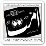 LOGO_Ummat_Small